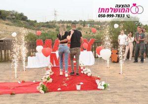 רעיון להצעת נישואין