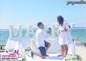הצעת אירוסין בים