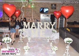 בלונים בהצעת נישואין