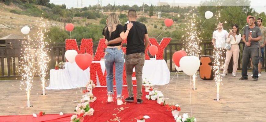 שירי הצעת נישואין