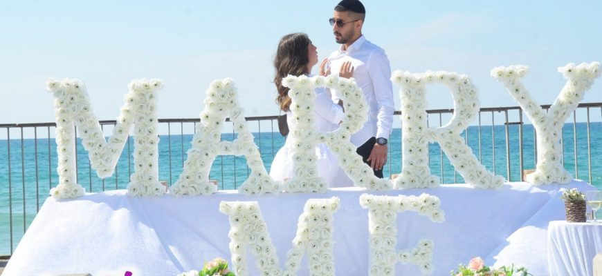 דרכים להצעת נישואין